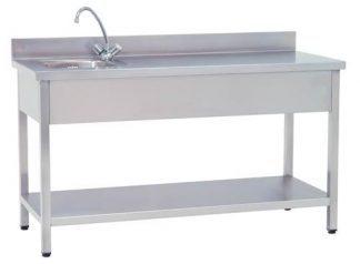 Arbetsbord med handfat 150x60x85 cm